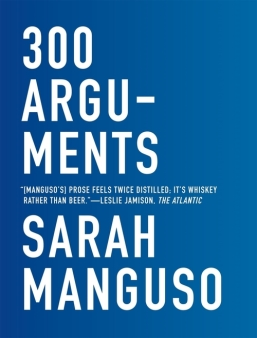 sarahmanguso_300arguments